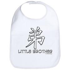 Little Brother Bib