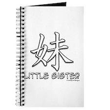 Little Sister Kanji Journal