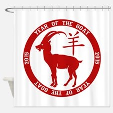 2015 Year Of The Goat Shower Curtain