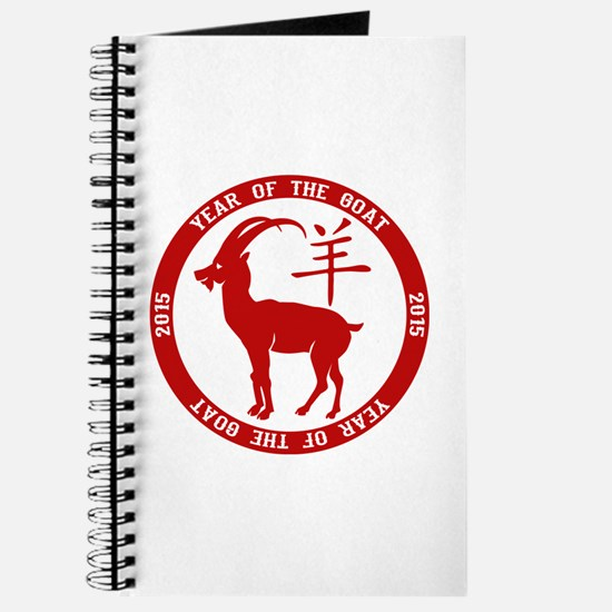 2015 Year Of The Goat Journal