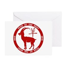 2015 Year Of The Goat Greeting Cards (Pk of 10)