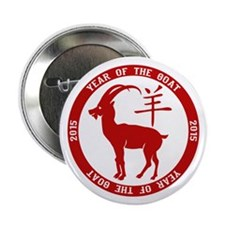 """2015 Year Of The Goat 2.25"""" Button"""