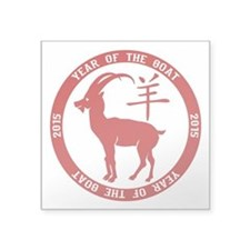 "2015 Year Of The Goat Square Sticker 3"" x 3"""