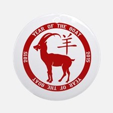 2015 Year Of The Goat Ornament (Round)