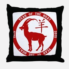 2015 The Year Of The Goat Throw Pillow