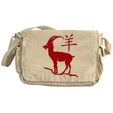 Year Of The Goat Messenger Bag