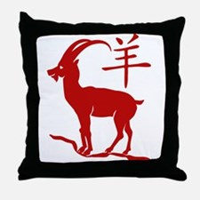 Year Of The Goat Throw Pillow