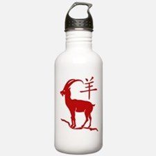 Year Of The Goat Water Bottle