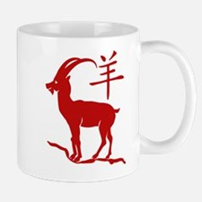 Year Of The Goat Mugs