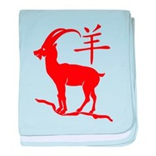 Year Of The Goat baby blanket