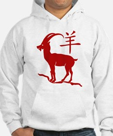 Year Of The Goat Hoodie