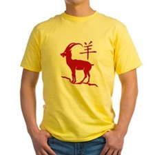 Year Of The Goat T-Shirt