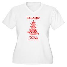 Fob Wear T-Shirt