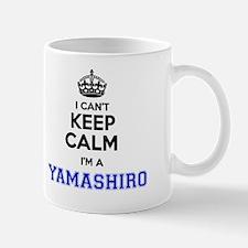 Funny Yamashiro Mug