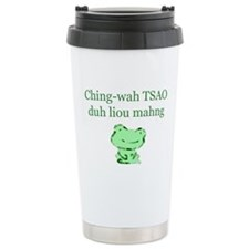 Funny Joss whedon Travel Mug