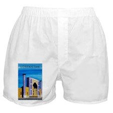 Uzbekistan Art Boxer Shorts