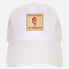 Vintage Soviet poster parody Cap