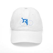 Blue Cycling Baseball Baseball Cap