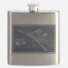 Cool Mig Flask