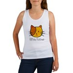 cartoonkittyface Tank Top