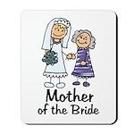 Cartoon Bride's Mother Mousepad