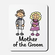 Cartoon Groom's Mother Mousepad