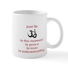Cute Peace of mind Mug