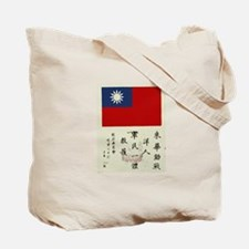 1st Pursuit and Blood Chit Tote Bag