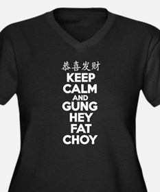 KEEP CALM Chinese New Year Plus Size T-Shirt