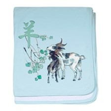 Watercolor Year of the Goat baby blanket