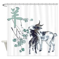Watercolor Year of the Goat Shower Curtain