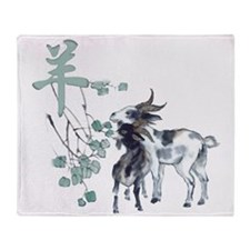 Watercolor Year of the Goat Throw Blanket