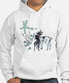 Watercolor Year of the Goat Hoodie