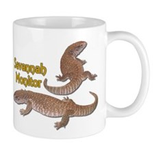 Savanah monitor Mug