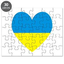 Ukrainian Flag Heart Puzzle