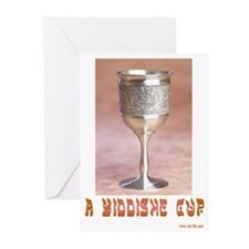 A Yiddish Cup Greeting Cards (Pk of 10)