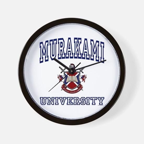 MURAKAMI University Wall Clock