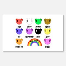 Niji Hippo (Japanese Rainbow) Sticker (Rectangular