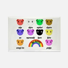 Niji Hippo (Japanese Rainbow) Rectangle Magnet