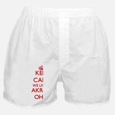 Keep calm we live in Akron Ohio Boxer Shorts