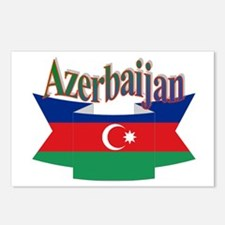 Azerbaijani ribbon Postcards (Package of 8)