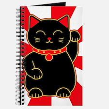 Black Lucky Cat Journal