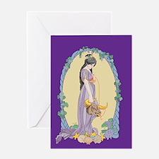 ariadne Greeting Cards