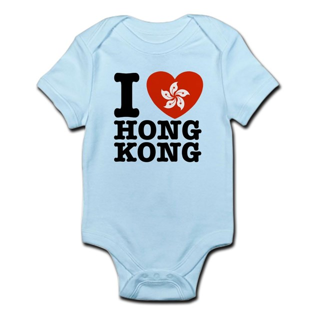 i love hong kong infant bodysuit. Black Bedroom Furniture Sets. Home Design Ideas