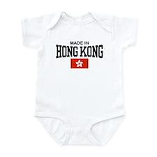Made in Hong Kong Infant Bodysuit