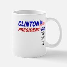 Clinton President Dynasty Mug