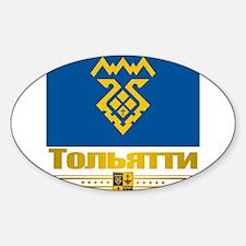 Cute Samara Sticker (Oval)