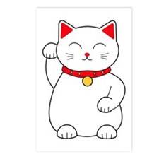 White Lucky Cat Right Arm Raised Postcards (Packag