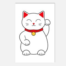 White Lucky Cat Left Arm Postcards (Package of 8)