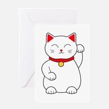 White Lucky Cat Left Arm Raised Greeting Card